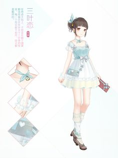 White Day Okidale Blue Dress