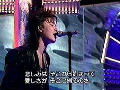 TM NETWORK / TV Special 1984~1990 - YouTube