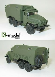 Scale Models, My Ebay, Monster Trucks, Military, Scale Model, Military Man, Army