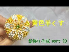 Kanzashi, Fruit, Videos, Youtube, Food, Japanese Art, Essen, Meals, Youtubers