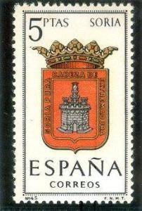 1965 España-Escudo de la Provincia de Soria Wish Foundation, Stamp Collecting, Country Of Origin, Postage Stamps, Spain, Germany, Collections, History, World