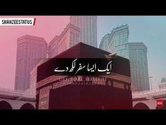 Muslim Love Quotes, Beautiful Islamic Quotes, Quran Quotes Love, Quran Quotes Inspirational, Jumma Mubarak Dua, Ramazan Mubarak, Jumah Mubarak, Eid Mubarak Status, New Whatsapp Video Download