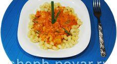 Макароны с овощами в соусе из сливок и томата