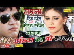 Teri Aakhya Ka Yo Kajal Sapna Dance Video