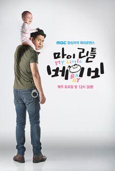 My little baby - Kdrama mini series 2016 Korean Drama Online, Korean Drama Series, Watch Korean Drama, Watch Drama, Little Baby Picture, My Little Baby, Oh Ji Ho, Baby Drama, Drama Gif