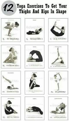 Some of these are a bit too advanced for me, but I really want to get my hips more flexible