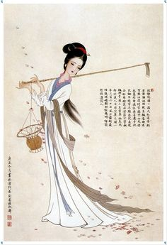 Portrait of a young eurasian lady for me it is chinese woman in chinese drawing ms daiyu buries fallen flowers fandeluxe Images