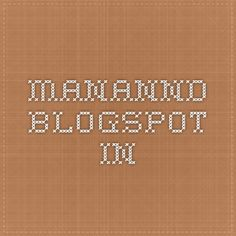 manannd.blogspot.in