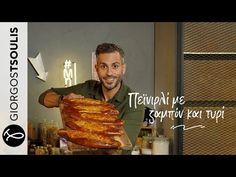 Πεϊνιρλί με ζαμπόν και τυρί | #ΜηΜασάς by @Giorgos Tsoulis - YouTube French Toast, Breakfast, Youtube, Food, Morning Coffee, Essen, Meals, Youtubers, Yemek
