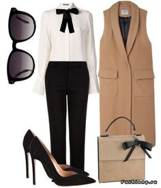 Ich mag die lange Weste I like the long vest # outfits School # # school spring # Casuales # juvenile # # young men # cute # fashion Classy Outfits, Chic Outfits, Fashion Outfits, Womens Fashion, Fashion Trends, Vest Outfits, Business Outfits, Office Outfits, Business Attire