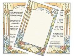 Zemirot Sharei Zimrah....Bencher Booklet with English Translation, with vividly colored stained glass art cover and throughout the whole bencher, this bencher makes such a pretty impression. Featuring benching, Sheva Berachot, Kiddush, Zemirot, Kriyat Shema and more