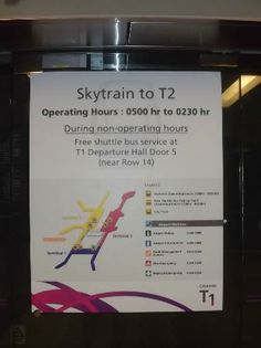 Skytrain คือรถไฟที่ไม่มีที่นั่ง
