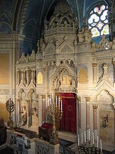 the Torah Ark (or Tebah) of the Szeged Synagogue Wikipedia