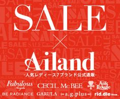 Ailand / バナー
