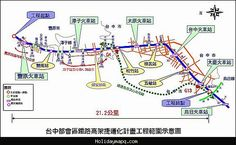 awesome Taichung Subway Map