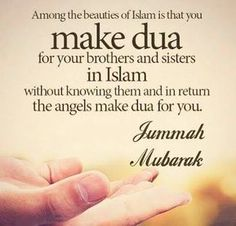 Beautiful Jumma Mubarak Dua in English with Images to all Muslims 5 Best Ramadan Quotes, Best Islamic Quotes, Islamic Inspirational Quotes, Religious Quotes, Juma Mubarak Quotes, Juma Mubarak Images, Beautiful Jumma Mubarak, Jumma Mubarak Messages, Dua In English