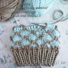 Regan Beanie Knitting Pattern By Phanessa & regan beanie strickmuster von phanessa & modèle de tricot regan beanie par phanessa Diy Crafts Knitting, Easy Knitting Patterns, Knitting Stitches, Yarn Crafts, Knitting Projects, Baby Knitting, Crochet Projects, Crochet Patterns, Knitting Needles