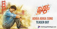 Nani Ninnu Kori Adiga Adiga Song Teaser Out,Telugu Filmnagar,Telugu Cinema Updates,Telugu Film News,Latest Tollywood Updates,Ninnu Kori Movie Updates,Adiga Adiga Song,Ninnu Kori Movie Songs,Natural Star Nani Upcoming Movie Updates,Natural Star Nani Next Film Latest News,Ninnu Kori Telugu Movie,#NinnuKori,#AdigaAdiga