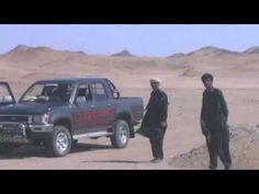 Reko Diq Copper Gold Mine Area Balochistan Pakistan