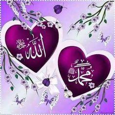 Muhammed Sav, Muhammad, Muslim Greeting, Jumma Mubarak Images, Allah Wallpaper, Islamic Wall Art, Muslim Quotes, Places, Jewerly