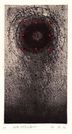 Etching and chine colle by Takahiko Hayashi