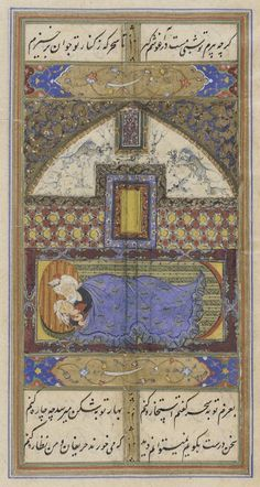 Painting from Manuscript of The Diwan of Hafiz Iran, Safavid, 16th century Ink, colors, and gold on paper 9 3/8 x 5 9/16 in. (23.81 x 14.12 cm); Mount: 19 1/4 x 14 1/4 in. (48.89 x 36.19 cm) LACMA Collections