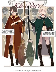 Harry and Drako art. Harry Potter Harry and Drako art. Harry Potter Harry and Drako art. Harry Potter Animé, Harry Potter Comics, Harry Potter Artwork, Draco Harry Potter, Harry Potter Drawings, Harry Potter Wallpaper, Harry Potter Universal, Drarry, Dramione