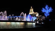 Llums de Nadal a la Plaça Catalunya, Barcelona