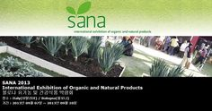 SANA 2013 International Exhibition of Organic and Natural Products 볼로냐 유기농 및 건강식품 박람회