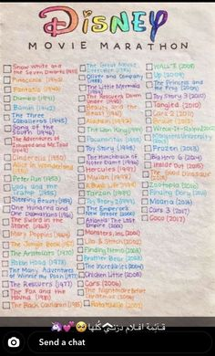 My Disney movie bucket list! You can find Disney movies and more on our website.My Disney movie bucket list!