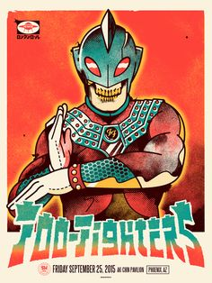 Foo Fighters #gig #poster