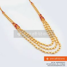 Explore the trendy collection of gold necklace set at Waman Hari Pethe Sons. Gold Mangalsutra Designs, Gold Jewellery Design, Gold Jewelry, Gold Necklace Simple, Jewelry Model, Necklace Designs, Fashion Jewelry, Mango, Pearl