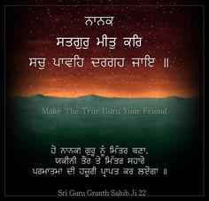 Make The True Guru Your Friend