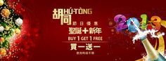 Buy 1 Get 1 Free @HuTong Sauna Hong Kong | Gay Asia Traveler