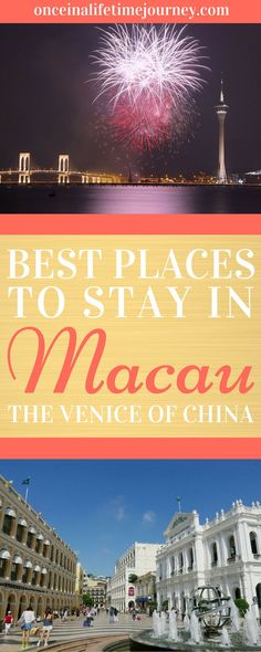 If you are looking to spend more than just a day in Macau, Hong Kong's favorite day trip destination, click through to read my guide on where to stay in Macau, to help you choose your accommodation in the gambling capital of Asia. This accommodation guide to Macau is based on places I have personally stayed in and recommend.   Once in a Lifetime Journey #macau #china #accommodation #travelguide
