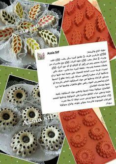 حلوة تاج و ريشة Arabic Sweets, Arabic Food, Cookies Et Biscuits, Cake Cookies, Tunisian Food, Algerian Recipes, Meringue Cookies, Sweet Pastries, Toffee
