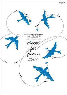 pieces for peace 2007 : JAGDA HIROSHIMA EVENT