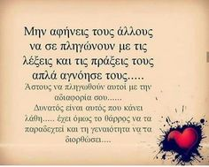 Greek Quotes, My Memory, Meaningful Quotes, Of My Life, Wise Words, Religion, Life Quotes, Thoughts, Feelings