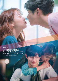 Last Minute Romance (Drama – 2017) | DSDramas