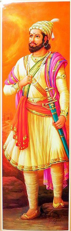 Short Essay on Chatrapati Shivaji