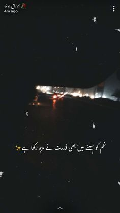 491 Best one line feelings images in 2020   Urdu poetry ...