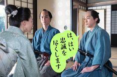 特集:今週の栄一 13|大河ドラマ「青天を衝け」|NHKオンライン