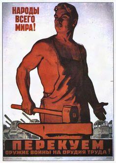 For Renovation of Transport Soviet Propaganda Poster USSR Russian CCCP 1931