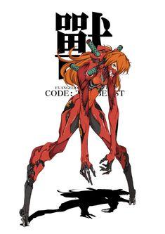 Asuka-Code :The Beast, Hirada Hirao Neon Genesis Evangelion, Cyberpunk Character, Cyberpunk Art, Asuka Langley Soryu, Arte Robot, Mecha Anime, Ex Machina, Fan Art, Anime Art Girl