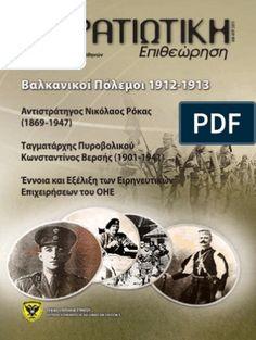 pdf_mag Stratiotiki epitheorisi American War, Reading Online, Pdf