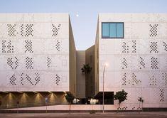 Gallery of Palace of Justice / Mecanoo + AYESA - 13