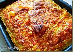 Greek Recipes, Pitta, Food To Make, Food Processor Recipes, Food And Drink, Appetizers, Cooking Recipes, Vegetarian, Yummy Food