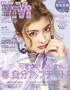 vivi May 2018 japanese Woman Fashion Magazine BrandNew from japan Vivi Fashion, Womens Fashion, Magazine Japan, Girls Foto, Brand New Day, Magazine Spreads, Japan Girl, Japanese, Beauty