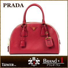 cfe0f24e497 Prada Gorgeous Red Bag プラダ