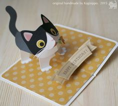 pop-up birthday card [bicolor cat] original handmade by Kagisippo . Scrapbooking Chat, Scrapbook Cards, Fancy Fold Cards, Folded Cards, Diy Popup Cards, Cards Diy, Kirigami, Pop Up Cards, Cute Cards